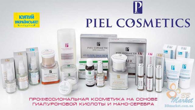 Piel cosmetics – косметика на основе низкомолекулярной гиалуроновой кислоты и наносеребра