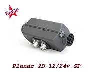 Автономный отопитель Planar 2D-GP-12/24v Новинка 2015г