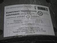 Накладки тормозная СУПЕРМАЗ сверленная комплект с заклепками (производитель Трибо) 5336-3501105