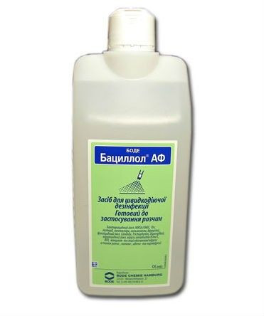 Бациллол АФ (Bacillol®  AF) 0,5л. ZOOBLE