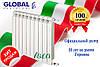 Алюмінієвий радіатор Global ISEO 500/80R (Італія)