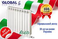 Алюминиевый радиатор Global ISEO 500/80R (Италия)