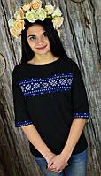 Черная женская вышиванка с голубой вышивкой в современном цвете «Гадалка», фото 1