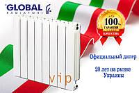 Алюминиевые радиаторы отопления Global VIP 500/100 (Италия), фото 1