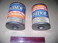 Элемент фильт. топл. ЯМЗ тон.оч. увел. ресурс метал. (R эфт 165) Рейдер (пр-во Цитрон)