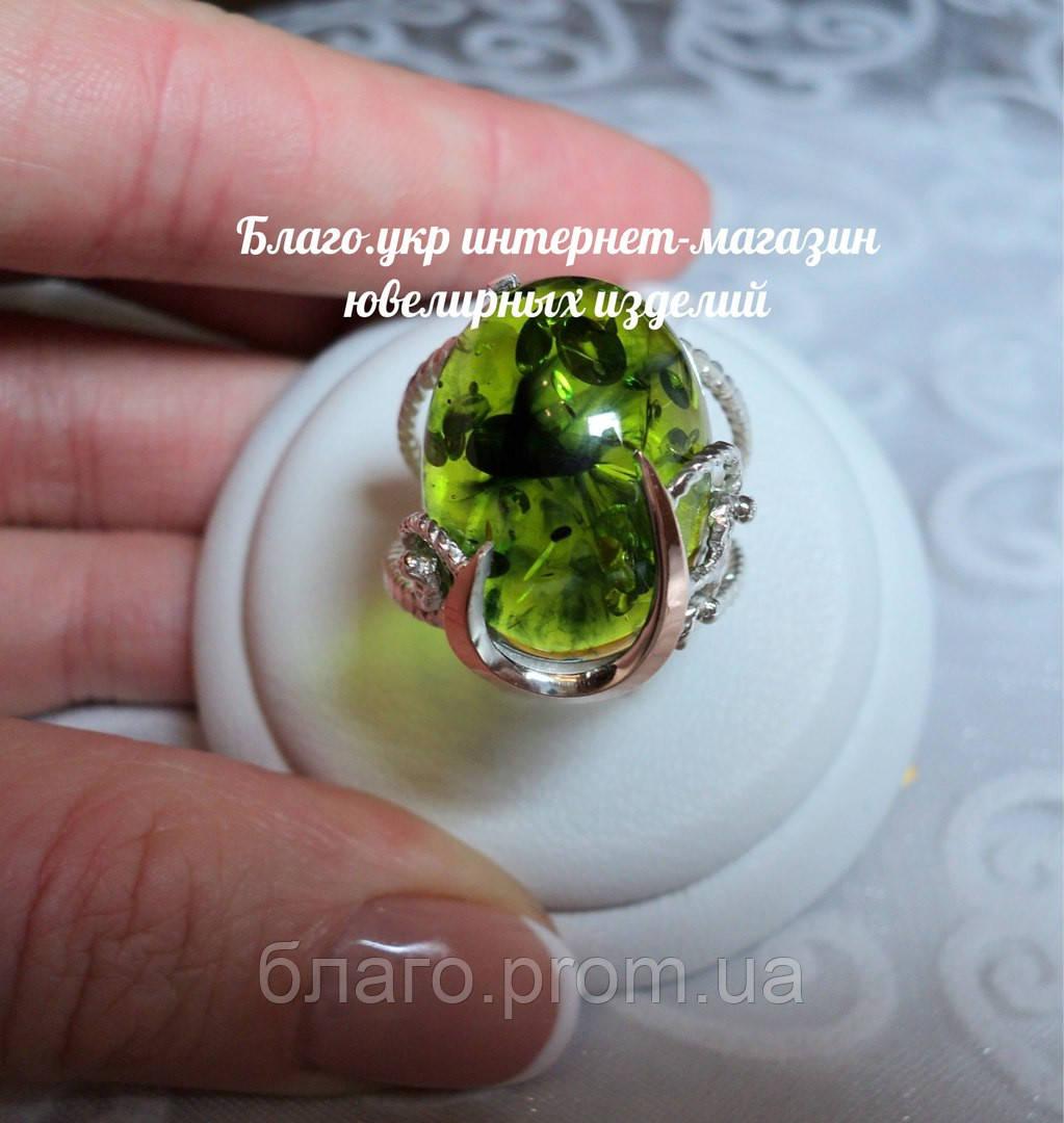 кольцо с большим камнем,кольца цена киев,купить кольцо серебро с ... b66a7407f40