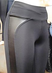 Лосины женские, эластик+кожа,  размеры XL, XXL, XXXL, XXXXL, №50642