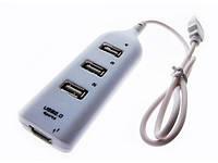 USB хаб hub 4 порти кабельний подовжувач White, фото 1