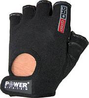 Мужские перчатки Pro Grip PS-2250 Men's Line (Power System)