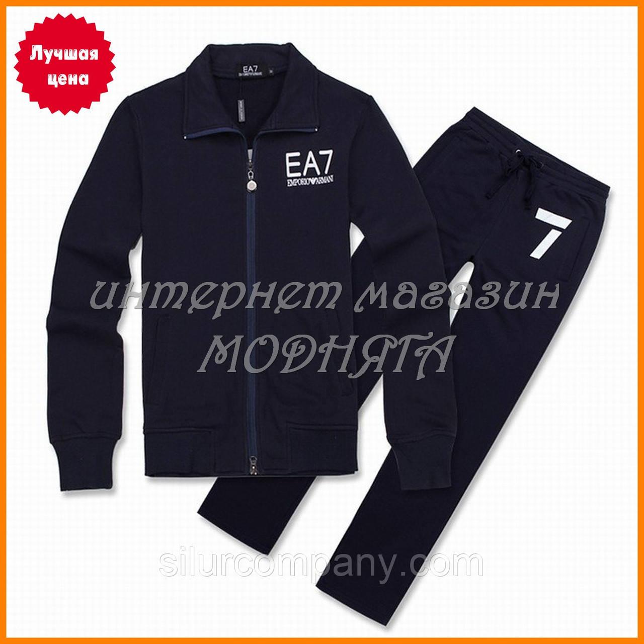 26ea8a5e111a Подростковый спортивный костюм черный - Интернет магазин