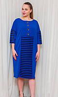 Женское платье прямого кроя, фото 1