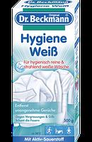 Dr. Beckmann Hygiene Weiß Pulver - Гигиенический отбеливатель, 500 г
