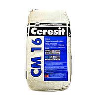 Клей для підігріву та каменю ceresit CM16 25кг