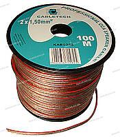 Кабель акустический Cabletech KAB0358 CCA 2X1.5 mm2