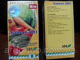 Байкал Эм-1 Концентрат Оригинал Улан-Удэ (повышение урожайности, рост, компост, для животных, убирает запах)