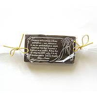 Приглашения на свадьбу из шоколада. Пригласительные по Вашим ескизам
