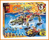 Конструктор Спасение короля Кроминуса, 10358 Легенды Чима, BELA Chima 863 дет.
