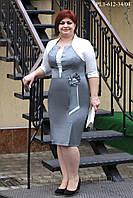 Нарядное платье больших размеров р.50-56