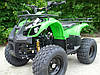 Квадроцикл Comman ATV 125сс Hammer