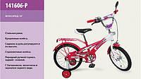 Велосипед 14« детский 141406-P (1) со звонком, зеркалом, вставками в колесах