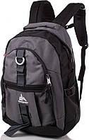 Мужской рюкзак до 25 литров Onepolar (ВАНПОЛАР) W731-grey серый
