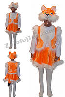 Детский костюм Лисичка рост 116, 122