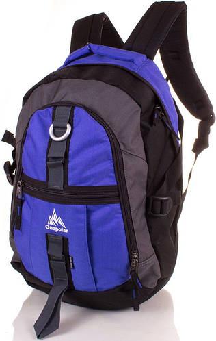 Стильный мужской рюкзак до 35 литров Onepolar (ВАНПОЛАР) W731-elektrik синий