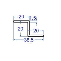 Алюминиевый Z-образный профиль 20х20х1,5