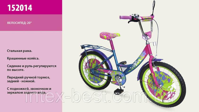 Детский велосипед 20 дюймов 152014, со звонком, зеркалом, фото 2