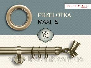 Люверс МАКСИ для штор и тюля Marcin Decor