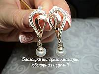 Серебряные серьги 925 пробы со вставками золота 375 пробы с жемчугом