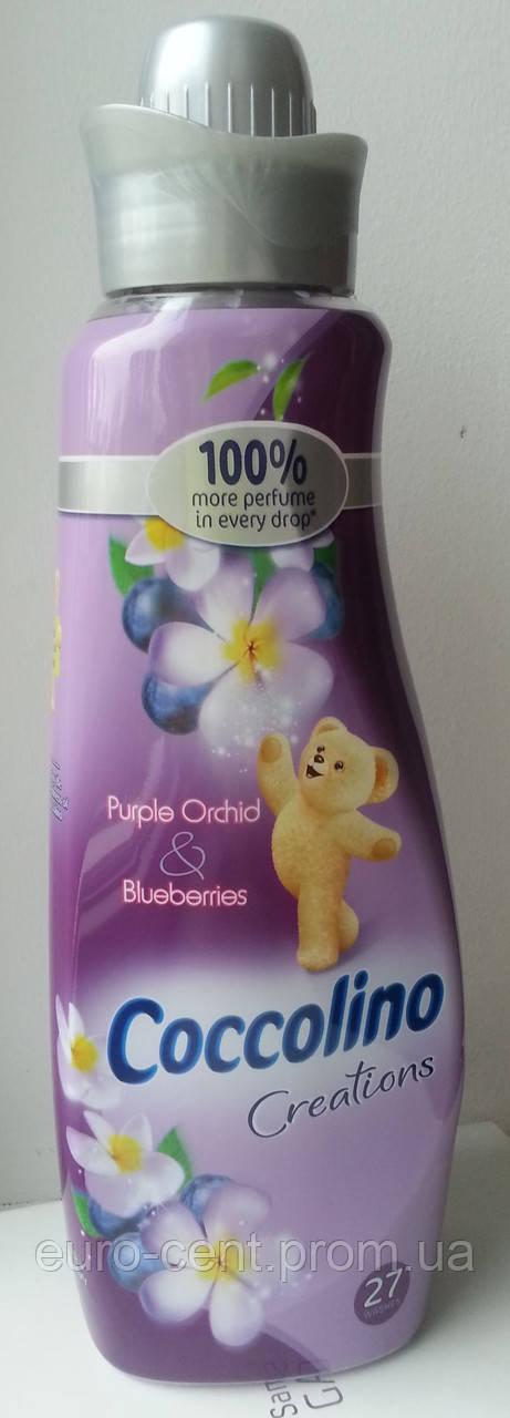 Кондиционер для белья Coccolino Purple Orchid Blueberies