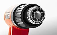 Фен технічний STARK HG 2001D, фото 1