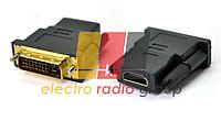 Конвертор HDMI в VGA+ аудио (шт.HDMI- гн.VGA+ шнур AUX)