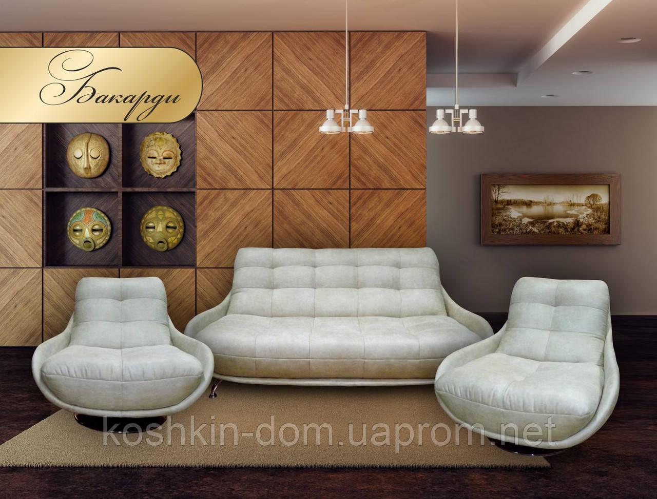 "Комплект мягкой мебели ""Бакарди"" (диван + кресло)"