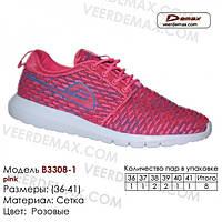 Кроссовки женские Demax сетка ( Roshe Run) размеры 36-41 40 ( стелька 25.5 см)