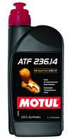 Трансмиссионное масло Motul ATF 236.14 1л