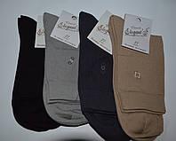 """Мужские  классические хлопковые носки отличного качества """"Elegant`S"""""""