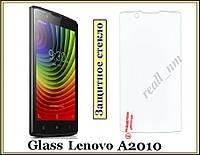 Защитное закаленное стекло #2 для смартфона Lenovo A2010