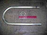 Стремянка рессоры задний полуприцепа МАЗ М24х2,0 L=320 (производитель МАЗ) 9758-2912408