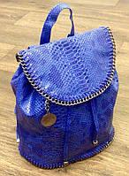 Женский Рюкзак Stella McCartney под рептилию синий, фото 1