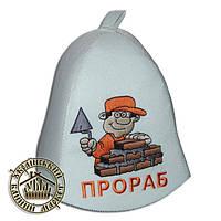 """""""Прораб"""", шапка для бани (эконом белая)"""