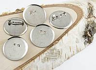 Основа под брошь тарелочка Под серебро 28 мм