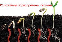 Компелект терморегулятор + грелка Подогрев грунта земли ИК пленкой Проращивание семян Подогрев для рассады