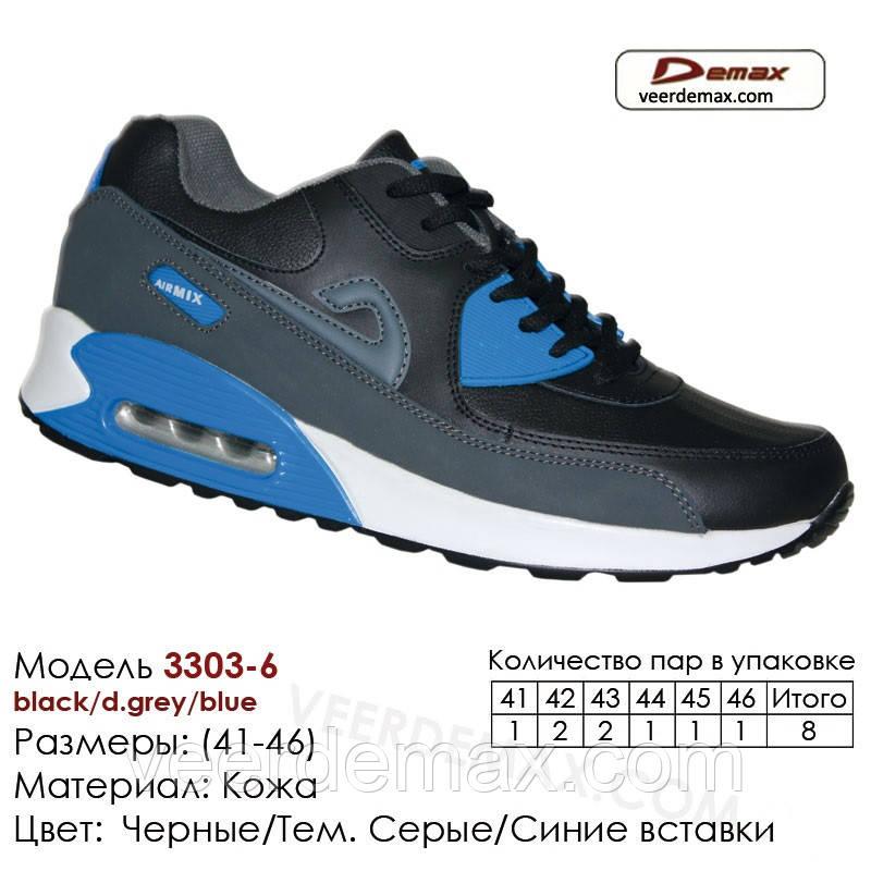 Мужские кроссовки Air Max  Veer Demax размеры 41-46