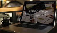 Что нужно знать заказчику обращаясь в веб студию для создания сайта?