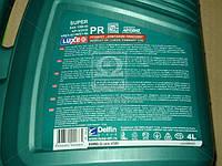 Масло моторн. LUXE Супер 15W-40 SJ/CF (Канистра 4л) 308