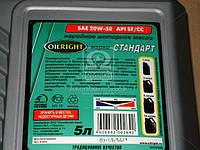 Масломоторное OIL RIGHT Стандарт 20W-50 SF/CC (Канистра 5л) 2375
