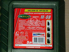 Масло моторное OIL RIGHT М8В 20W-20 SD/CB (Канистра 5л)  2484
