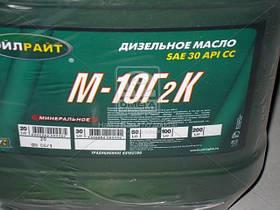Масло моторное OIL RIGHT М10Г2к SAE 30 CC (Канистра 20л/16, 4кг)  2500